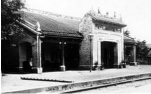 KCR Tai Po Market Station Image 1910s From KCR Website