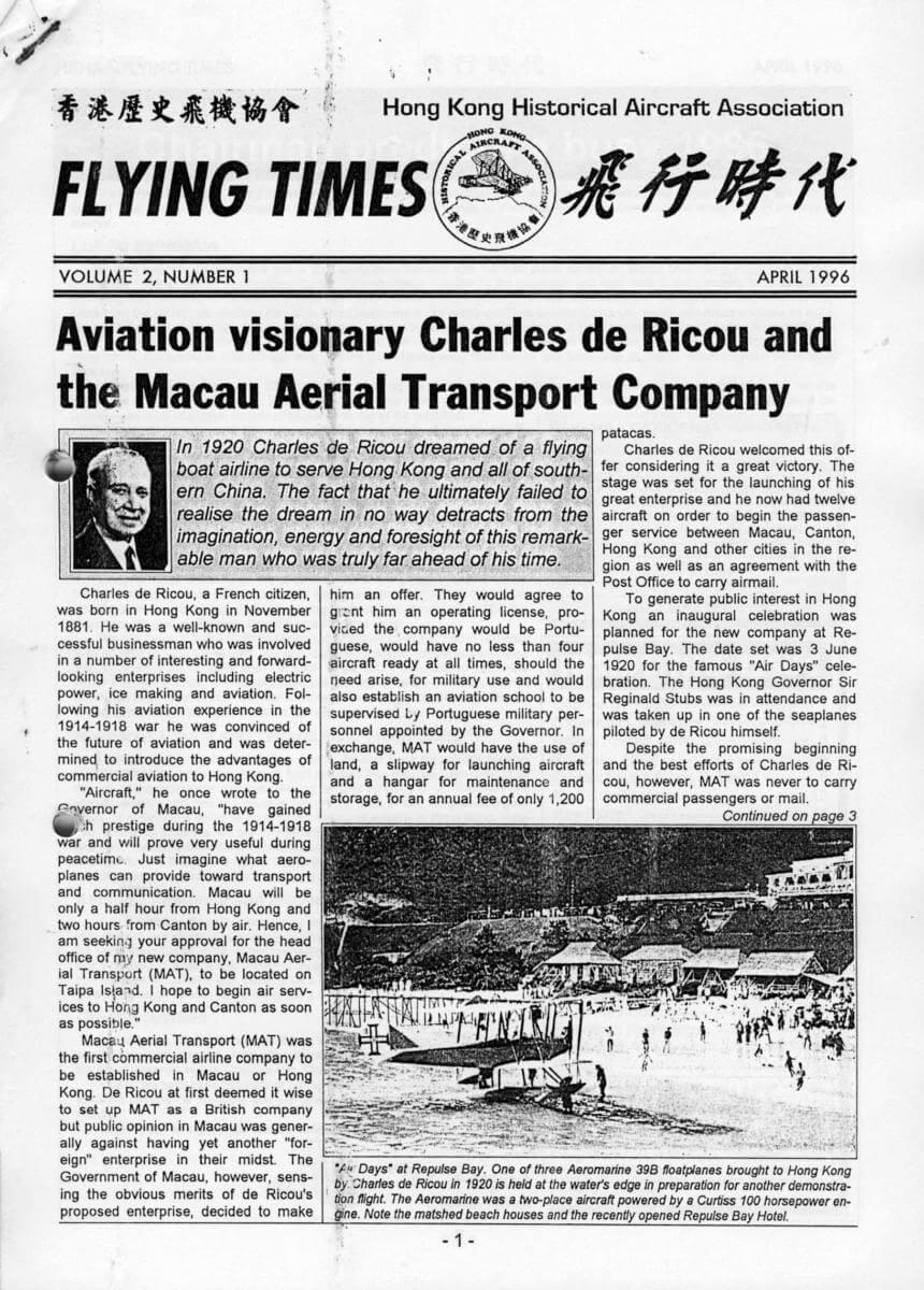 Macau Aerial Transport Company A HK Historical Aircraft Assoc IDJ