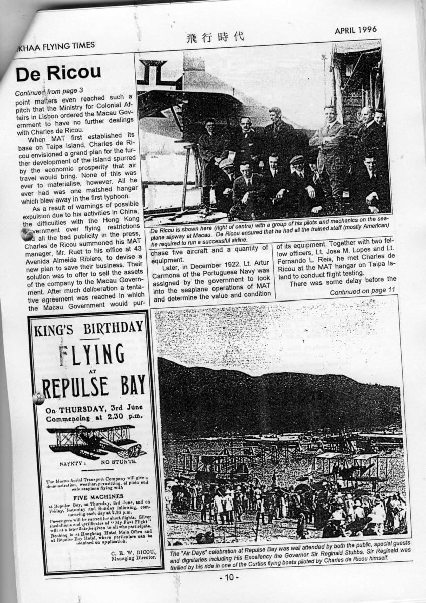 Macau Aerial Transport Company C HK Historical Aircraft Assoc IDJ