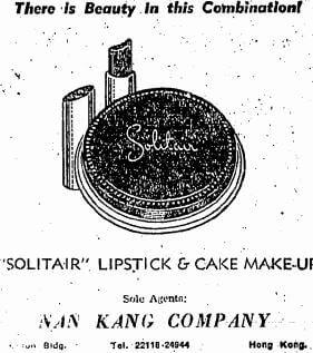 Nan Kang Company Advert HK Sunday Herald 29.10.1950