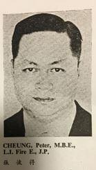On Lok Yuen Peter Cheung Source HK Album 1967 York Lo
