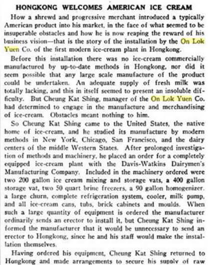 On Lok Yuen A December 1922 Issue Of American Exporter York Lo