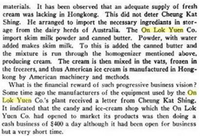 On Lok Yuen B December 1922 Issue Of American Exporter York Lo