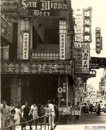 On Lok Yuen Flagship Restaurant Om The First Floor Of 25 Des Voeux Road In The 1950s York Lo