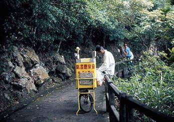 On Lok Yuen Ice Cream Vendor On The Peak In The 1960s 70s York Lo