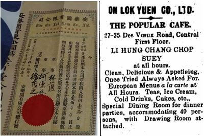 On Luk Yun Left 1921 Stock Certificate Right Early English Advert