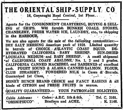 Oriental Ship Supply Company Advert, China Mail 12.12.1928