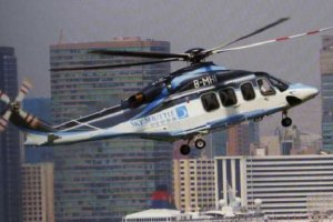 Sky Shuttle Helicopters Black + White Helicopter From HK High IDJ