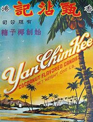 Yan Chim Kee Coconut Candies In Can York Lo