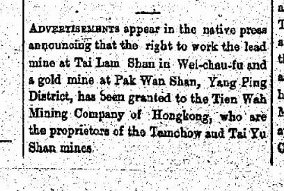 1886 10 1 The China Mail Capture