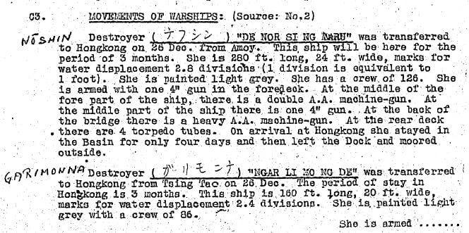 BAAG Report WIS #17 C2