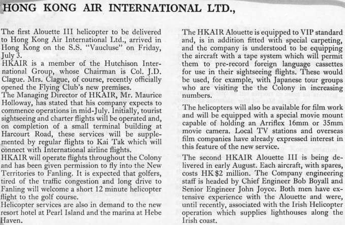 Hong Kong Air International HK Flying Club Mag Article Part One IDJ