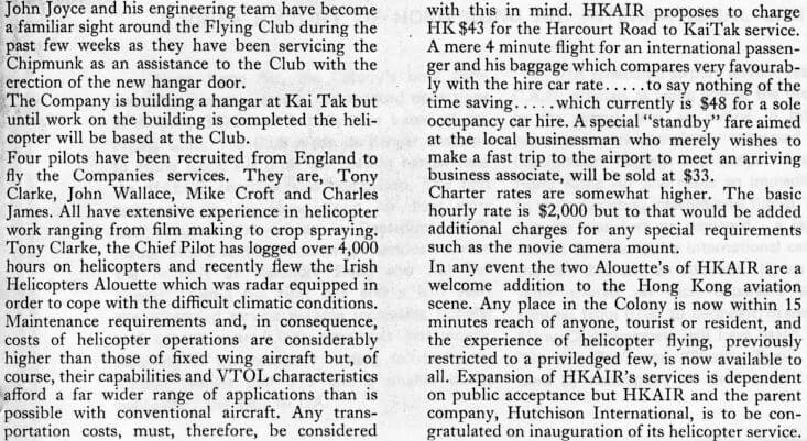 Hong Kong Air International HK Flying Club Mag Article Part One B IDJ