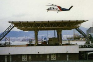 Shun Tak Macau Helicopter Terminal Helicopter Image From HK High IDJ