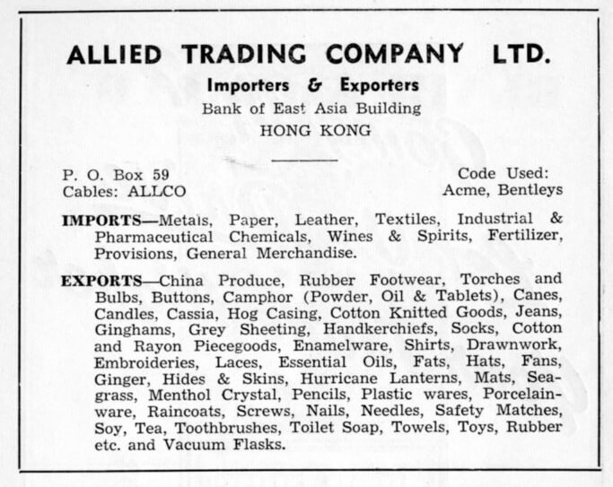 Allied Trading Company Ltd-agent-advert-1953