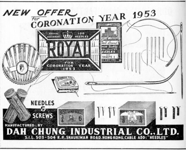 Dah Chung Industrial Co Ltd-manufacturer-advert 1953