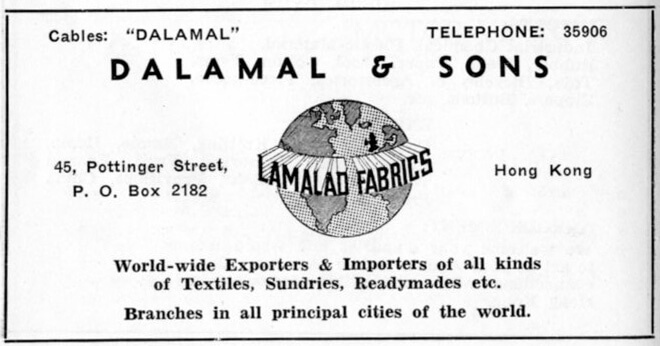 Dalamal & Sons-Agent-advert-1953