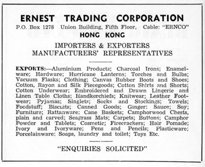 Ernest Trading Corporation-agent-advert-1953