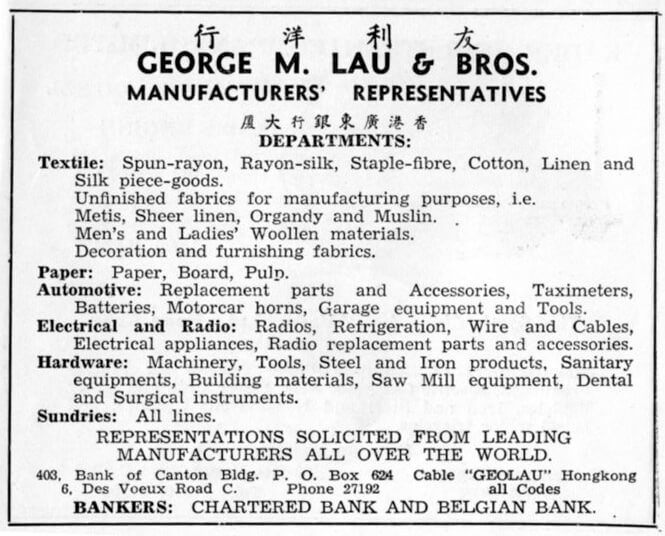 George M Lau & Bros-agents-advert-1953