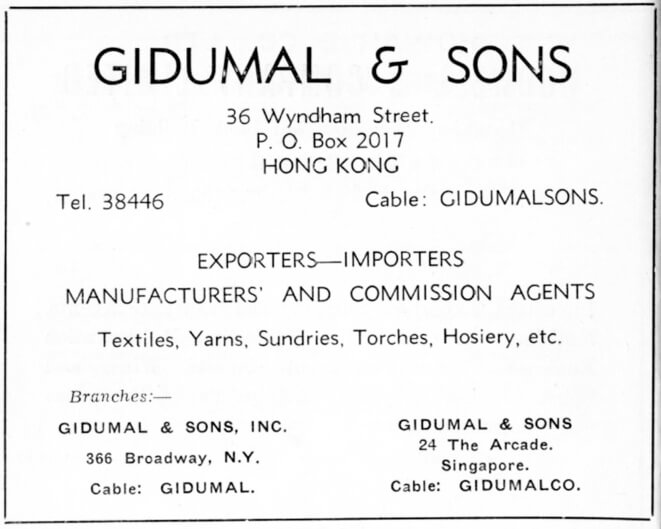 Gidumal & Sons-agent-advert-1953