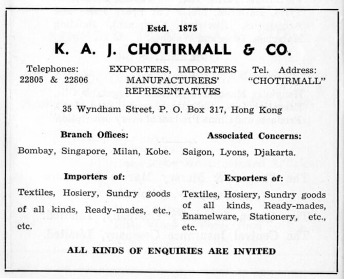 K A J Chotirmall & Co-agent-advert-1953