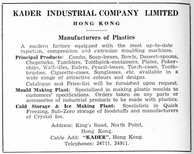 Kadar Industrial Company Limited Hong Kong-manufacturer-advert-1953