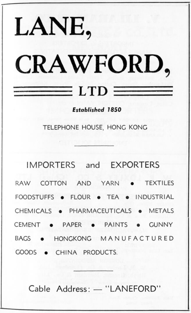 Lane Crawford Ltd-agent-advert-1953