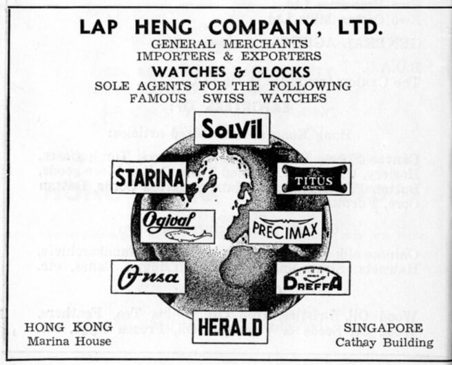 Lap Heng Co Ltd-agents-advert-1953