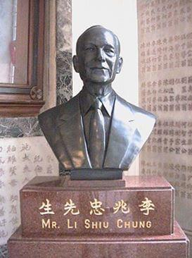 Li Shui Chung Bust Of At Tung Wah Hospital York Lo