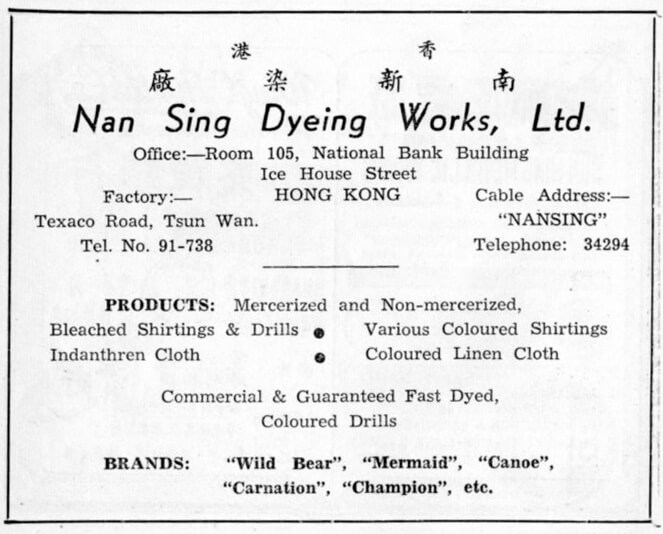 Nan Sing Dyeing Works Ltd-agency-advert-1953