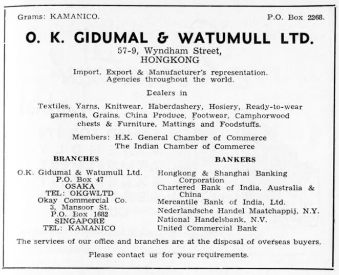 O K Gidumal & Watumull Ltd-agent-advert-1953