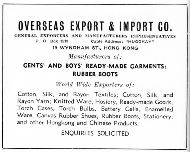 Overseas Export & Import Co-agent-advert-1953