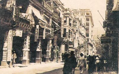 Rattan Industry HK, Hang Chung Shing On The Left At 43 Queen's Road Central (present Site Of Lansing House) From A Postcard In The 1920s Source, Joint Publishing York Lo
