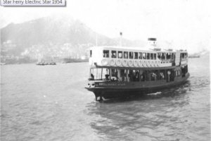 Star Ferry Electric Star 1954 Gwulo