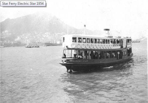 Star Ferry Electric Star 1954 Gwulo