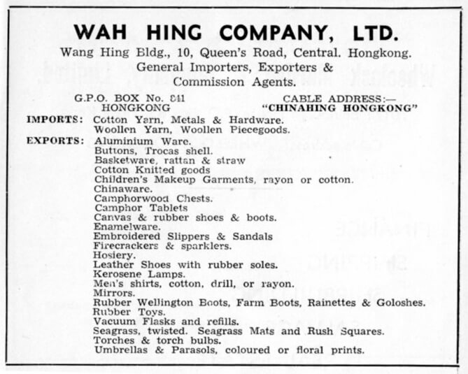 Wah Hing Company Ltd-agent-advert-1953