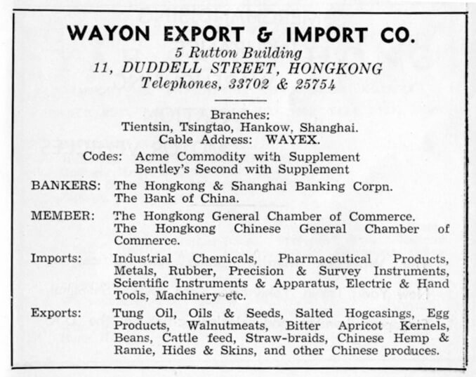 Wayon Export & Import Co-agent-advert-1953