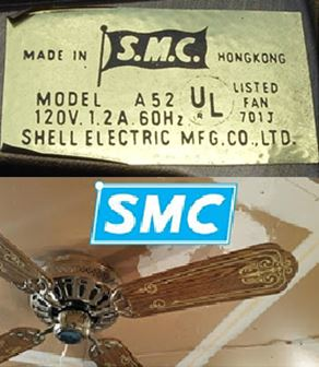 Shell Electric Manufacturing Company SMC Fan And Label York Lo