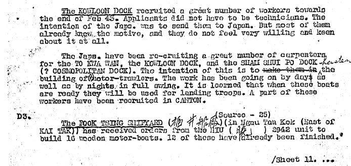 BAAG Report WIS #23 D2 JPG