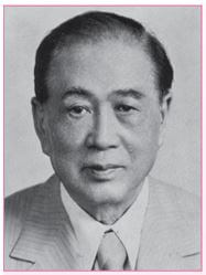Moy YC In His Later Years Source World Moy's Clan Association Yearbook York Lo