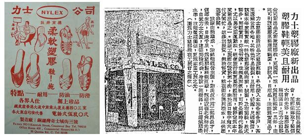 Nylex Image 1 York Lo
