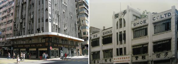 chan-family-image-1-po-shing-shoe-company-building