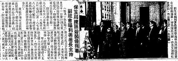 chan-family-image-4-chan-wing-kan-unveiling-of-portrait-of-his-wife-au-big-yan