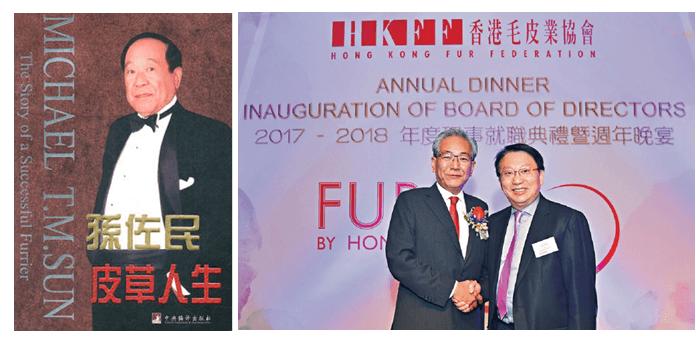 HK Fur Industry Image 8 York Lo