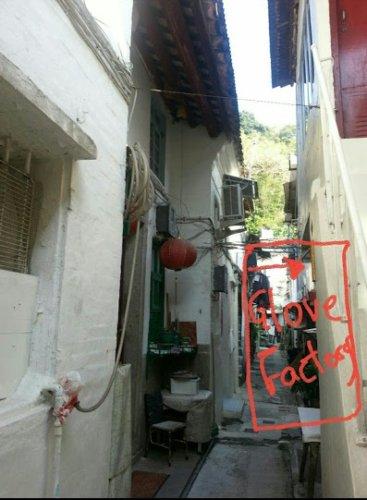 kau-wa-keng-old-village-image-2-22b-glove-factory-from-angela-chan