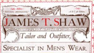 Tailors Two, British & Indian Image 4 Detail York Lo