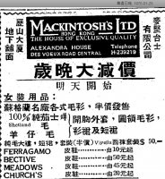 Mackintosh (2)