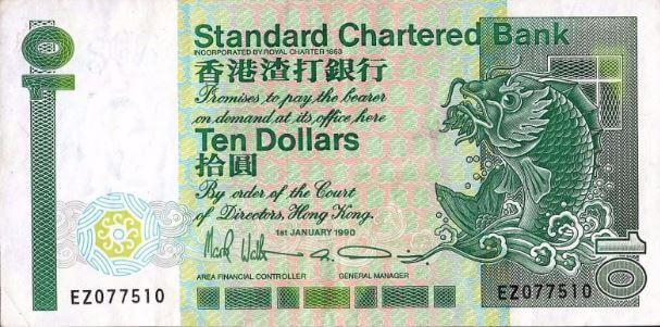 de-la-rue-printed-1990-standard-chartered-20-dollar-banknote