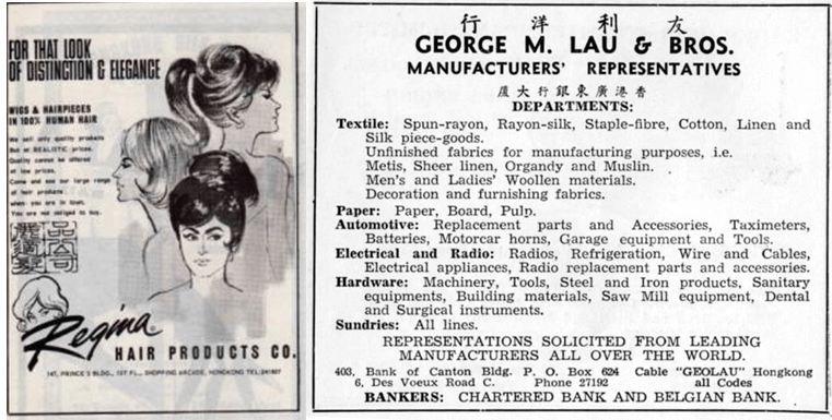 George M Lau Father Of The HK Wig Industry Image 1