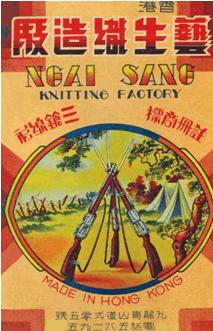 Ngai Sang Knitting Image 1